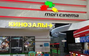 кинотеатр MORI CINEMA в Тольятти