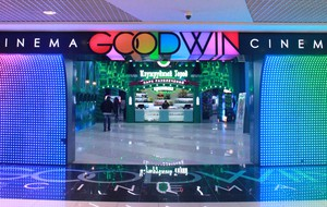 кинотеатр Goodwin Cinema в Томске