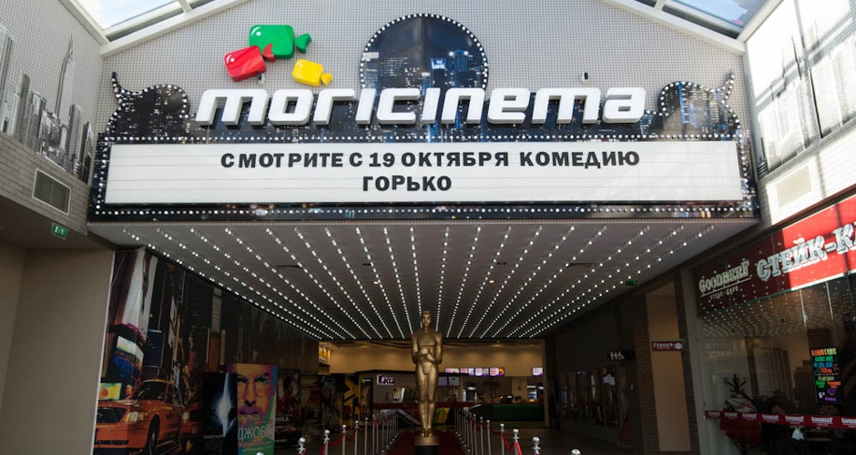 Mori Cinema