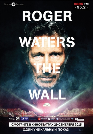 Roger Waters the Wall. LIVE