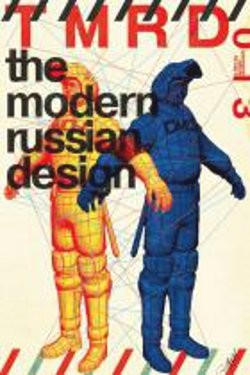 The Modern Russian Design