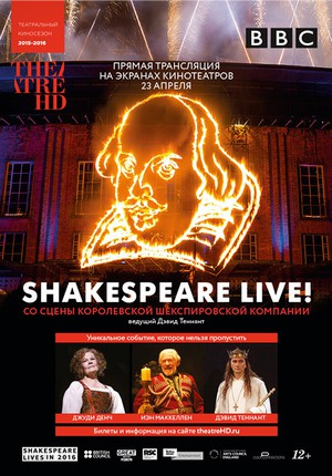 TheatreHD: Shakespeare Live!