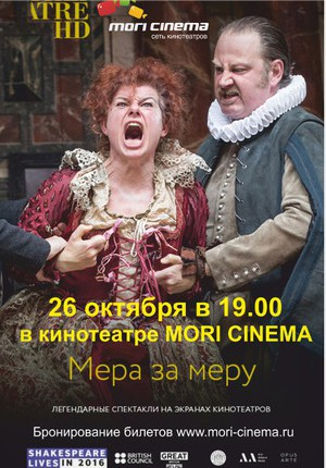 Theatre HD: Globe: Мера за меру