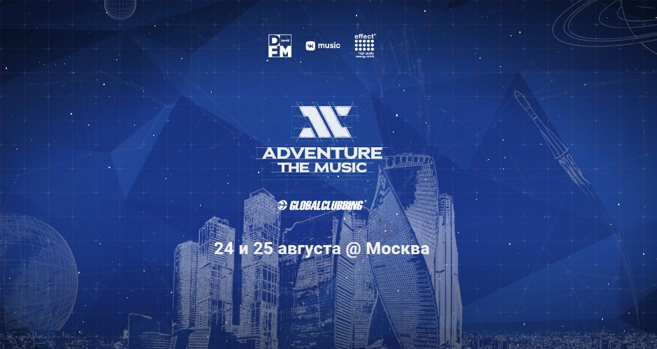Adventure The Music XX18
